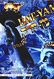 Bat Yam - New York Poster