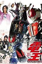 Image of Saraba Kamen Rider Den-O: Final Countdown