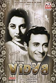 Vidya Poster