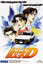 Image of Initial D: Arcade Stage