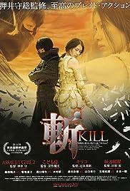 Kiru Poster