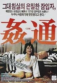 Gantong Poster