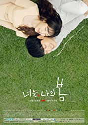 You Are My Spring (2021) poster