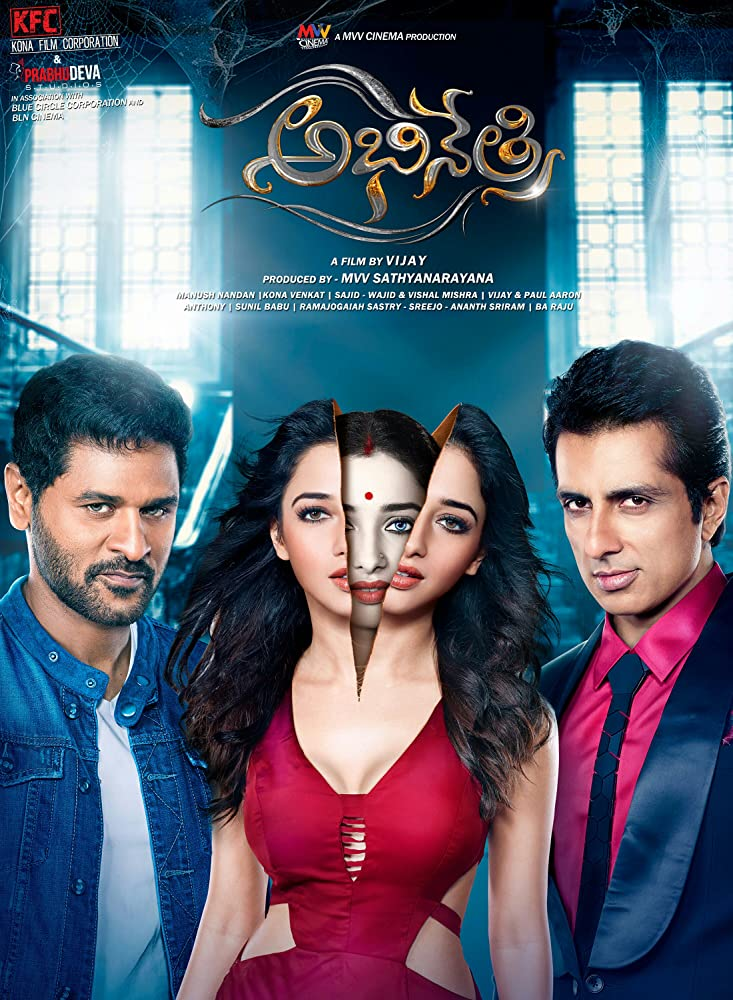 Abhinetri (2016) Telugu Free HD Movie