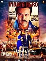 Azhar(2016)