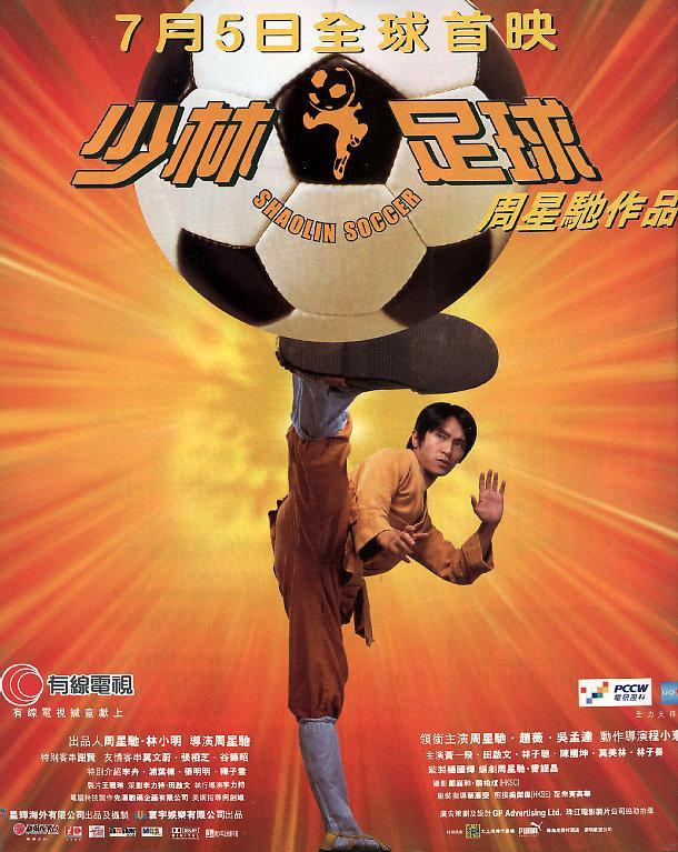 Shaolin Soccer (2001) Tagalog Dubbed