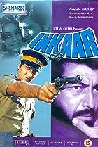 Image of Inkaar