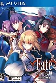 Fate/stay night: Realta nua Poster