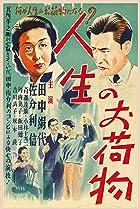 Image of Jinsei no onimotsu