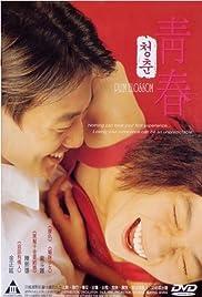 Cheongchun(2000) Poster - Movie Forum, Cast, Reviews