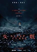 The Sleep Curse(2017)
