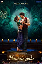 Image of Hawaizaada