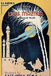 Leyli va Majnun Poster
