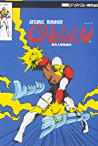Image of Atomic Runner Chelnov: Nuclear Man, the Fighter