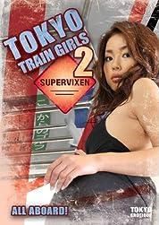 Tokyo Train Girls 2: Supervixen poster