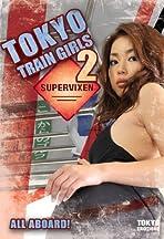 Tokyo Train Girls 2: Supervixen