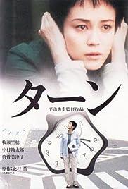 Taan(2001) Poster - Movie Forum, Cast, Reviews