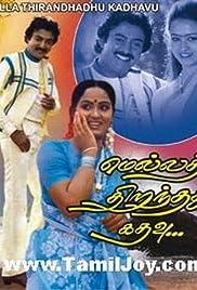 Mela Thiranthathu Kadhavu Poster