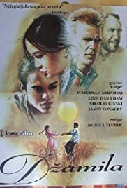 Jamila Poster