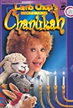 Primary image for Lamb Chop's Special Chanukah