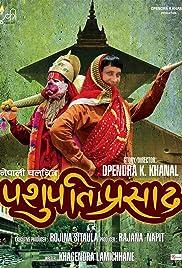 Pashupati Prasad(2016) Poster - Movie Forum, Cast, Reviews