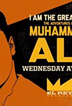 I Am the Greatest!: The Adventures of Muhammad Ali