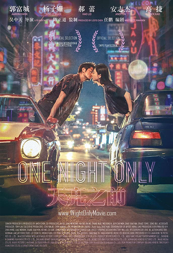 One Night Only 2016 Chinese 720p HEVC BluRay 400MB