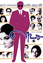 Primary image for Nayak: The Hero