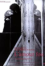 Primary image for L'amour fou