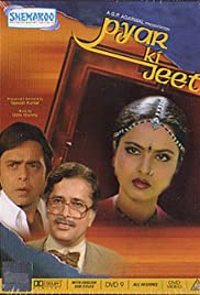 Pyaar Ki Jeet Poster
