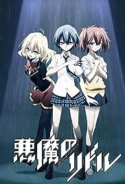 Akuma no Riddle Poster - TV Show Forum, Cast, Reviews