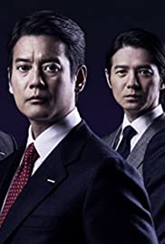 Meido in Japan Poster