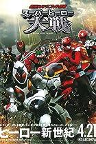 Image of Kamen Rider × Super Sentai: Super Hero Taisen