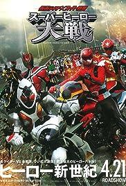 Kamen Raidâ × Supâ Sentai Supâ Hîrô Taisen Poster