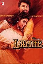 Image of Lamhe