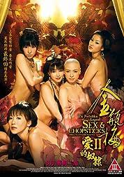 The Forbidden Legend Sex And Chopsticks 2 (2009) poster