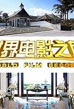 World Film Report