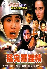 Meng gui hu li jing Poster