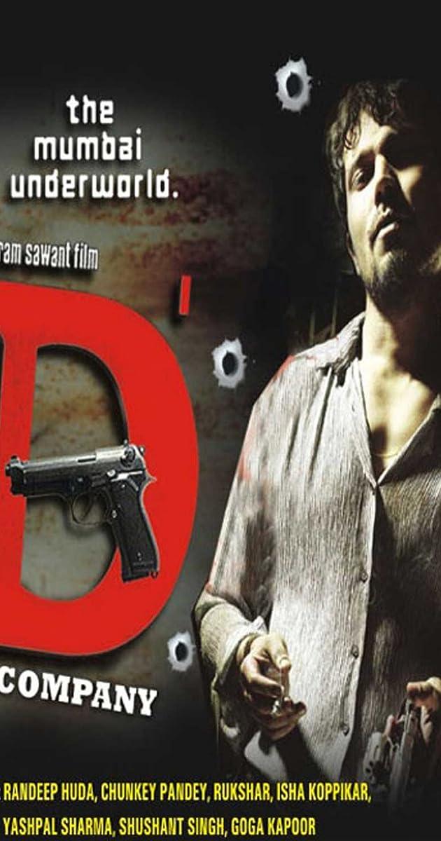d underworld badhshah full movie instmank