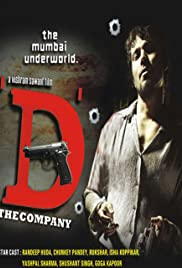 'D' (2005) Poster - Movie Forum, Cast, Reviews