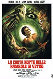 La corta notte delle bambole di vetro (1971) Poster - Movie Forum, Cast, Reviews