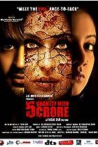 Image of 5 Ghantey Mien 5 Crore