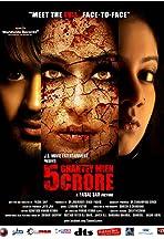 5 Ghantey Mien 5 Crore