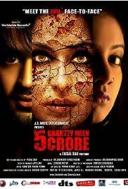 5 Ghantey Mien 5 Crore Poster
