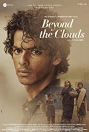 Beyond the Clouds (Upcoming Movie)
