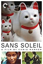 Primary image for Sans Soleil