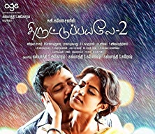 Thiruttu Payale 2 2017 Tamil Movie