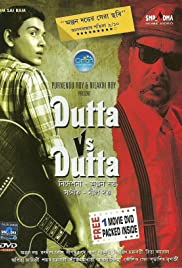 Dutta Vs. Dutta Poster