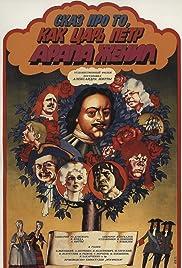 Skaz pro to, kak tsar Pyotr arapa zhenil Poster