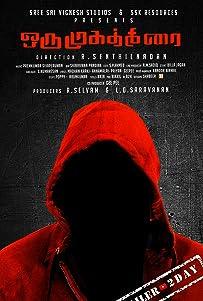 Oru Mugathirai (2017)